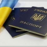 Трое верующих УПЦ МП через суд добились разрешения на получение паспорта в виде книжечки