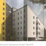 """Общежитие Львовского университета за 109 миллионов будет строить """"Карпатбуд"""""""