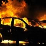 """У """"Арены Львов"""" горели сразу три автомобиля"""