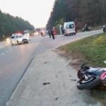 Под Львовом случилось смертельное ДТП с участием мотоциклиста и велосипедиста
