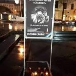 Львов простился с бойцом Евгением Тоненьковим, что погиб на Донбассе (фото)