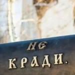 Кто колядует, а кто грабит: на Львовщине юноша похитил деньги из церкви