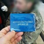 Во Львове спасали военного, который потерял сознание на остановке