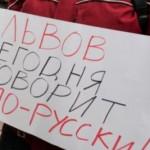 Суд отменил запрет русскоязычного продукта на Львовщине