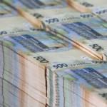 К местной казны Львовщины поступило почти 7 миллионов гривен за декабрь по лицензии