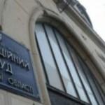 Апелляционный суд отменил решение об отстранении хирурга Жидачевской больницы, которого обвиняют в смерти ребенка