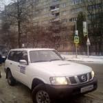 Во Львове автомобиль ОБСЕ припарковался в запрещенном месте