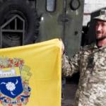 На Донбассе от пули снайпера погиб воин 24 бригады Василий Богоносюк