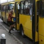 Львовянин зарегистрировал петицию об отмене нового тарифа на проезд в маршрутках