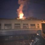 В «Львовской железной дороги» рассказали, почему горела электричка Львов €? Мостиска