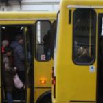 Во Львове при выходе из маршрутки выпала пассажирка
