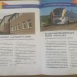 Индустриальный и ИТ-парки, евроколея Львов-Варшава: презентован план развития Львовщины до 2021 года