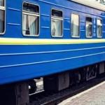 """Укрзализныця """"потеряла"""" вагон с пассажирами поезда Солотвино-Львов"""