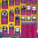 На Львовщине разоблачили сеть чиновников и специалистов, которых обвиняют в давлении и махинациях на выборах (инфографика)