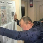 Директор-взяточник Грибовицкой свалки может выйти под залог