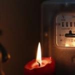 Где во Львове 2 апреля не будет света