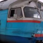 Поезд «Рава-Русская €? Львов» «зарабатывает»… 96 гривен