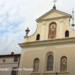 ЛОГА передала в собственность общине УГКЦ бывший костел Св. Казимира