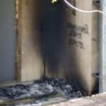 Во Львове возле дома нашли обгоревший труп