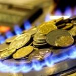 """""""Нафтогаз"""" уже снизил цену на газ для населения"""
