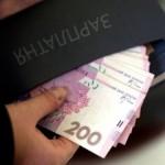 Зарплаты выросли: кто с начала года начал получать больше