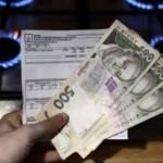 За месяц задолженность жителей Львовщины за газ увеличилась на 156,4 миллиона