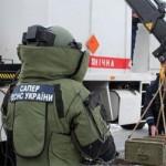 На Донбассе во время разминирования территории возле насосной станции погиб пиротехник ГСЧС