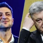 Имя нового президента Украины: Результаты экзит-поллов