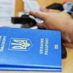 В Украине подорожает оформление паспортов
