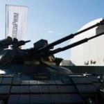 """Суд обязал предприятие """"Укроборонпрома"""" выплатить России свыше 2 миллионов гривен"""