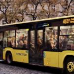 Львовский транспорт с многими неизвестными