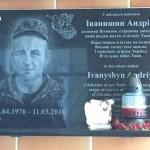 Во львовском лицее открыли мемориальную доску погибшему Герою Андрею Иванишину