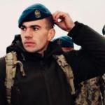 Вследствие пулевого ранения скончался 24-летний морской пехотинец из Львовщины