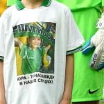 """На матче """"Карпат"""" почтили память юного болельщика, который погиб в ДТП"""