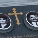 На польских кладбищах массово уничтожают надгробия украинцев