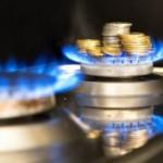 С 1 мая в каждой области Украины будет действовать свой тариф на доставку газа