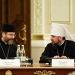 Епифаний заявил о возможности объединения ПЦУ с греко-католиками