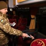 Полька пыталась попасть во Львов, использовав чужой паспорт