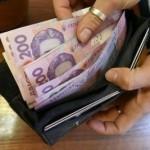 Средняя зарплата на Львовщине составляет 8 837 гривен