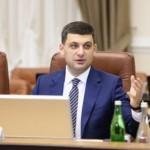 Владимир Гройсман идет на выборы с новой партией
