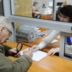 Суд вынес решение о перерасчете пенсий бывшим сотрудникам МВД