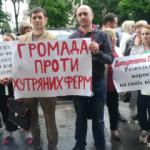 На Львовщине протестуют против пушных ферм (фото)