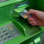 НБУ внесет изменения в правила пользования платежными картами