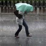 На Львовщине объявили штормовое предупреждение