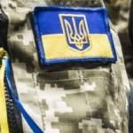 На Донбассе пропали без вести двое военных из Львовщины (фото)