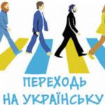 Языковой вопрос: как сириец в совершенстве выучил украинский