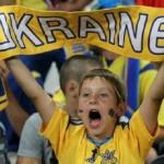 Сборную Украины наказали за поведение фанатов на матче с Сербией