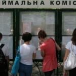 В Украине изменят правила поступления в вузы на бюджет