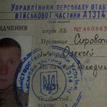 В львовском госпитале умер украинский воин