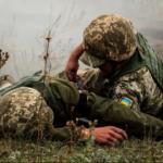 На Донбассе погиб украинский воин, еще трое ранены